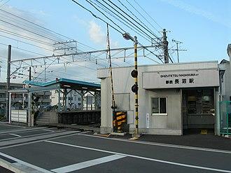 Naganuma Station (Shizuoka) - Naganuma Station platform