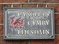 Sign for Canolfan Cymry Llundain, Gray's Inn Road, WC1 - geograph.org.uk - 1229151.jpg