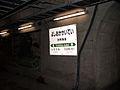 Sign of Yoshioka Kaitei Station.jpg
