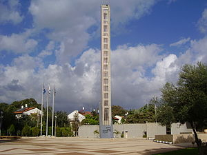 C4I Corps - Memorial to the Communications Corps's fallen in Yehud with Bible verse Ezra 3:13