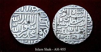Islam Shah Suri - Silver Rupee of Islam Shah