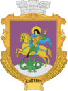 Coat of arms of Smotrych