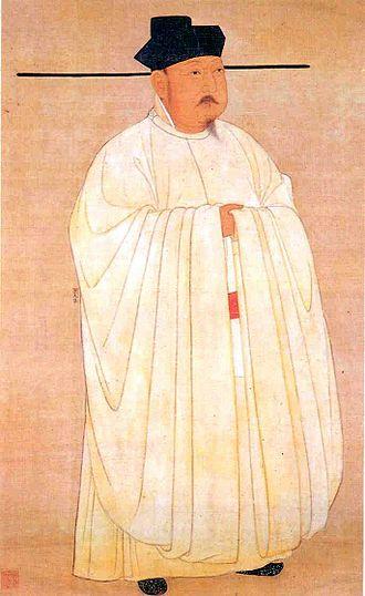 House of Zhao - Zhao Jiong (Emperor Taizong) (r. 976-997)