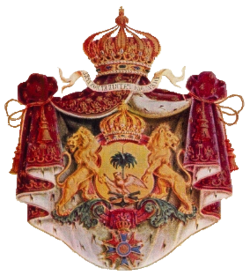 Soulouque coat of arms.png