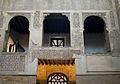 South wall - Synagogue of Córdoba.jpg
