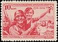 Soviet Union stamp 1940 № 724.jpg