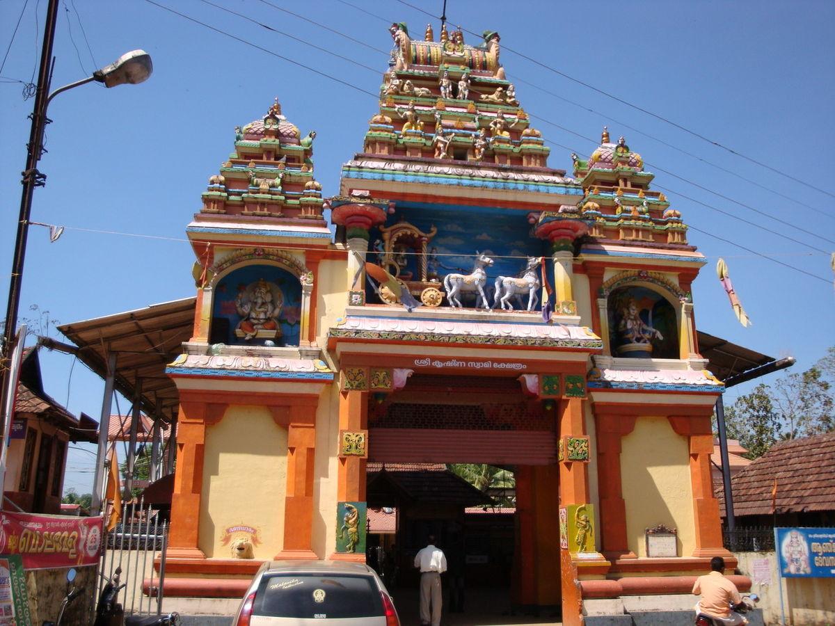 sree krishna swami temple thodupuzha wikipedia