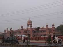 St. johns college, agra, uttar pradesh, India.JPG