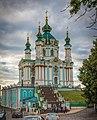 St Andrews Church, Kiev 3.jpg