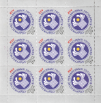 Stamp-russia2016-25-anniversary-commonwealth-of-independent-stamps-block.png