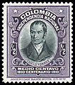 Stamp 1910 Camilo Torres.jpg