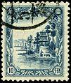 Stamp Manchukuo 1936 10f.jpg