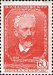 Stamp Soviet Union 1940 CPA750.jpg