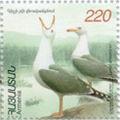 Stamp of Armenia h285.jpg
