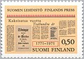 Stamp of Finland - 1971 - Colnect 46614 - Newspaper style Columns.jpeg