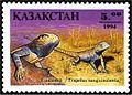 Stamp of Kazakhstan 053.jpg