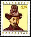 Stamp of Kazakhstan 096.jpg