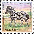 Stamp of Moldova md398.jpg