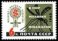 Stamp of USSR 2687.jpg