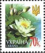 Stamp of Ukraine s679.jpg