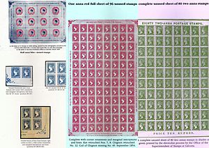India Post - First all-India stamps