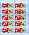 Stamps of Azerbaijan, 2003-640-sheet.jpg