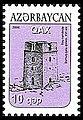 Stamps of Azerbaijan, 2006-758.jpg