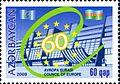 Stamps of Azerbaijan, 2009-865.jpg