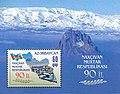 Stamps of Azerbaijan, 2014-1144-souvenir sheet.jpg