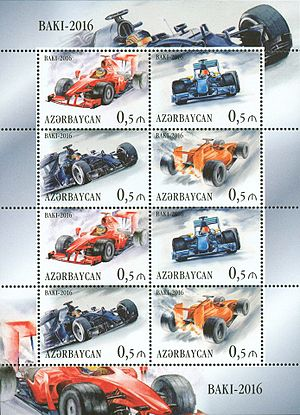 2016 European Grand Prix - A series of postage stamps commissioned by Azermarka to celebrate the race
