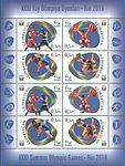 Stamps of Azerbaijan, 2016-1267-1270.jpg