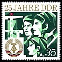Stamps of Germany (DDR) 1974, MiNr 1952.jpg