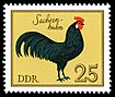 Stamps of Germany (DDR) 1979, MiNr 2397.jpg