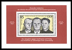 Stamps of Germany (DDR) 1983, MiNr Block 070.jpg