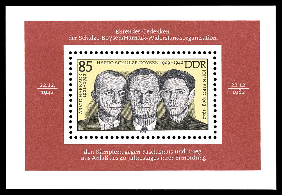 Stamps of Germany (DDR) 1983, MiNr Block 070