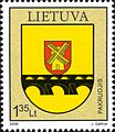 Stamps of Lithuania, 2009-01.jpg