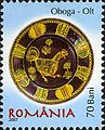 Stamps of Romania, 2007-024.jpg