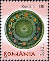 Stamps of Romania, 2007-046.jpg
