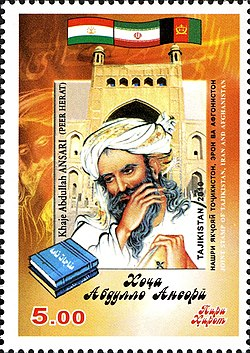 Stamps of Tajikistan, 2010-09.jpg