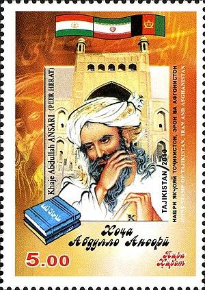 Khwaja Abdullah Ansari - Khwaja Abdullah Ansari portrayed on a stamp in Tajikistan (2010)