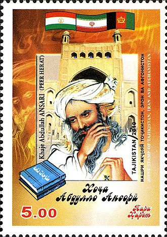 Khwaja Abdullah Ansari - Abdullah Ansari portrayed on a stamp in Tajikistan (2010)