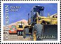 Stamps of Uzbekistan, 2010-43.jpg