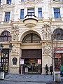Staroměstská tržnice, portál.jpg