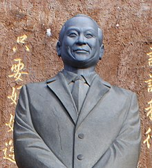Statue of Lim Goh Tong cropped.jpg