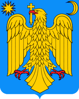 Coat of arms of Romania - Image: Stema TR