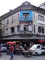 Street Scene in Asian Quarter - Dar es Salaam - Tanzania.jpg
