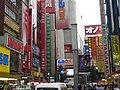 Streets of Akihabara.jpg