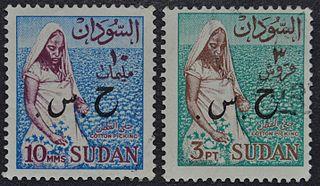Postage stamps and postal history of Sudan