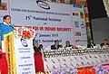 "Suresh Prabhakar Prabhu addressing the 15th National Seminar o¬n ""PPP and FDI in Indian Railways"" organised at IRISET, in Secunderabad. The Governor of Telangana and Andhra Pradesh.jpg"