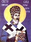 Sveti Sava Gornjokaarlovački